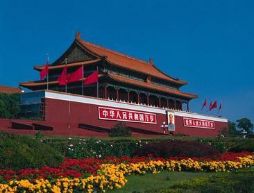 西班牙驻北京大使馆签证中心