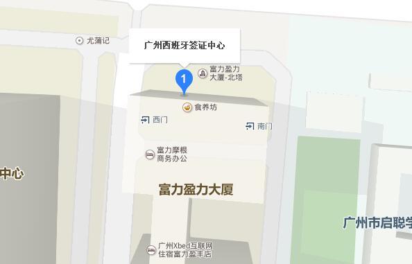 西班牙驻广州签证中心地图