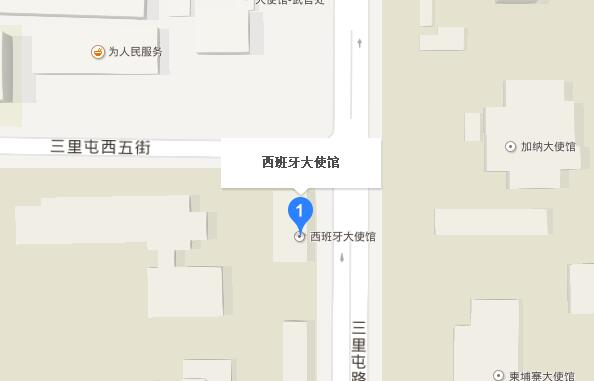 西班牙驻北京大使馆地图