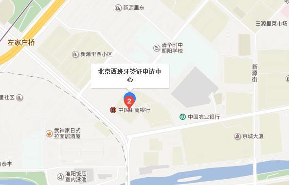 西班牙驻北京签证中心地图