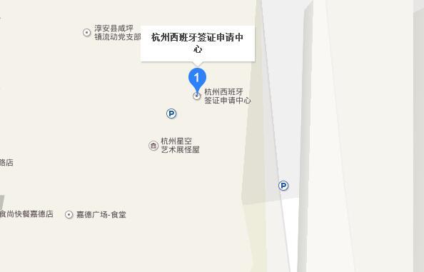 西班牙杭州签证中心地图